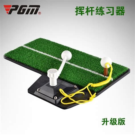 indoor golf swing practice aliexpress com buy manufactor indoor golf swing practice