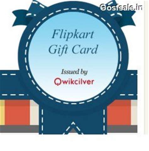 Free Flipkart Gift Cards - flipkart gift cards 5 cashback on rs 500 flipkart new year offers 2018