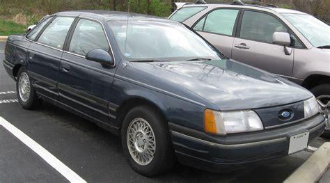 books on how cars work 1988 ford taurus security system file 1st ford taurus gl sedan jpg wikimedia commons