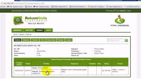 tutorial aplikasi sistem informasi rekam medis elektronik