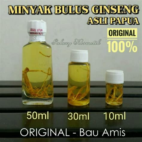 minyak bulus ginseng asli papua original  bau amis