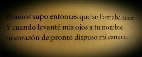 libro cien sonetos de amor pablo neruda cien sonetos de amor love quotes frases pablo neruda and amor