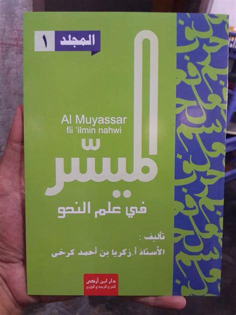 Kamus Arab Munjid Cover Asli kitab bahasa arab al muyassar fi ilmin nahwi 1 toko