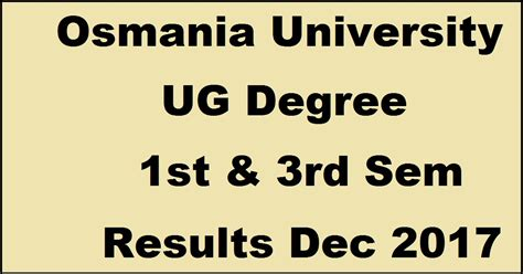 Ou Mba 1st Sem Results 2017 Manabadi by Ou Degree Results December 2017 Osmania Ac In For Ba