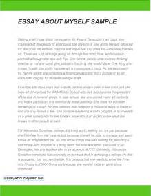 Essay About Your Self by Essay Sle About Myself