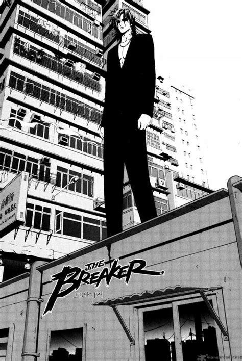 the breaker the breaker images chun woo han hd wallpaper and