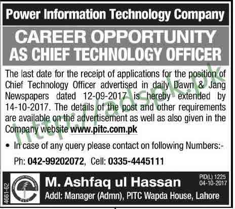 power information technology company lahore 2017