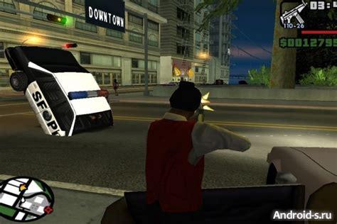 гта сан андреас на андроид скачать бесплатно игра grand theft auto san andreas для android для - Grand Theft Auto San Andreas Android