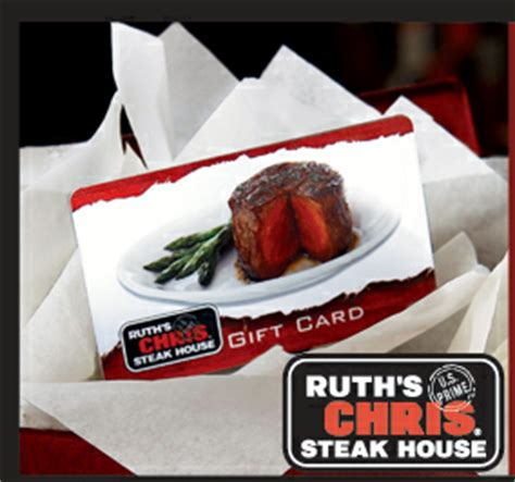 Ruth Chris Steakhouse Gift Card - rewards