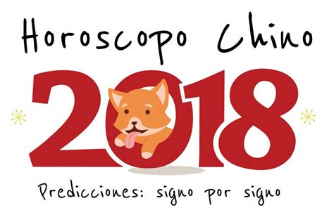 horoscopo chino 2018 edition books hor 243 scopo chino predicciones para el 2018 161 encuentra tu