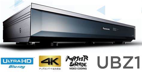 panasonic 4k panasonic dmr ubz1 un lecteur enregistreur ultra