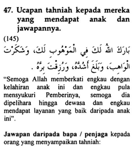 Buku Menyambut Buah Hati Ibnu Qayyim Al Jauziyah Ummul Qura fitrah homeschooling menyambut buah hati