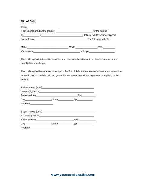 puppy bill of sale best of puppy bill sale samples pet template form