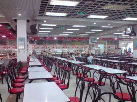 beca comedores ugr instituto confucio gt los comedores universitarios chinos