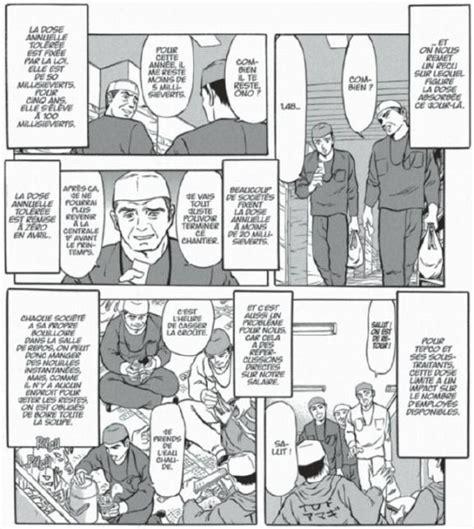 Résumé 80 Jours Autour Monde by Cinq Ans Apr 232 S La Catastrophe De Fukushima Un