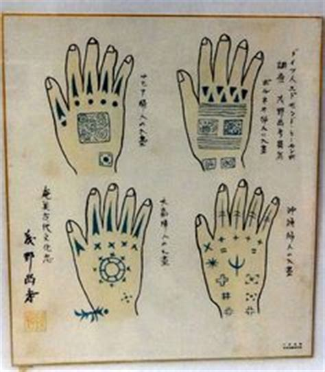 okinawa tattoo history the history of okinawa japan tattoo culture is rich with