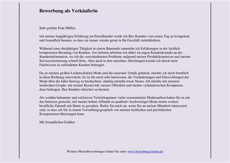 Bewerbungbchreiben Als Verkauferin Bei Deichmann Bewerbung Als Verk 228 Uferin Muster Yournjwebmaster