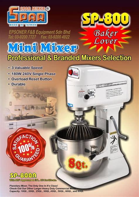 Mixer Spar songein sales services spar mixer