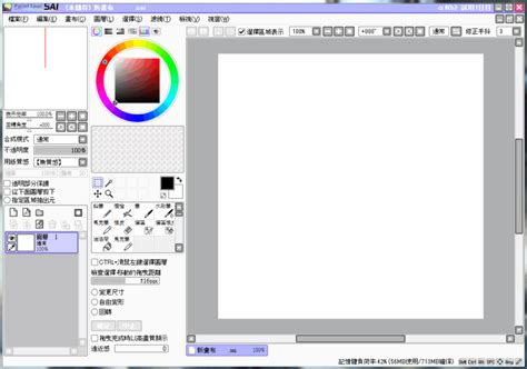 easy paint tool sai 2 下載 easy paint tool sai 1 3 繁體中文 動畫 漫畫 繪圖軟體 gdaily