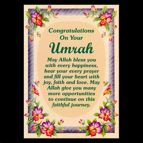 Gift Guide Greeting Cards by Umrah Mubarak Congratulations Greeting Cards Islamic