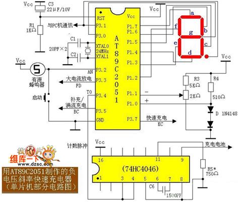 AT89C2051 microcontroller quick charger circuit