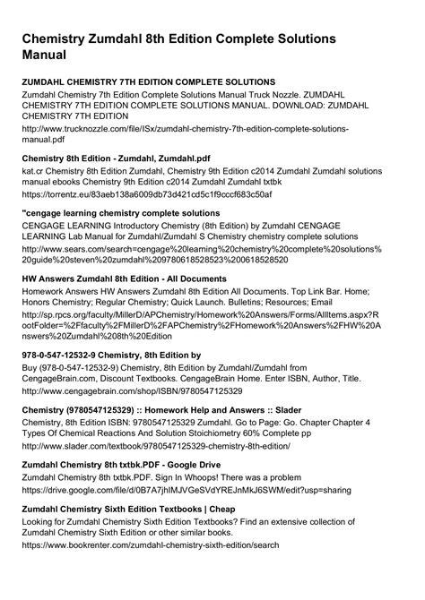 chemistry zumdahl  edition solution manual