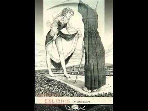 erotic  libris  alphonse inoue youtube