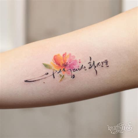 watercolor flower with korean text tattoos