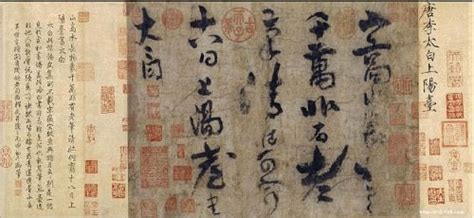themes in chinese literature chinese literature ancient history encyclopedia
