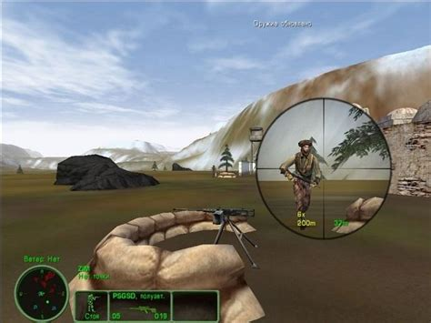 delta force game for pc free download full version download delta force 1 free pc game