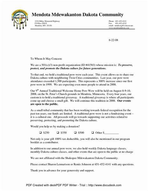 profit tax deduction letter template examples letter