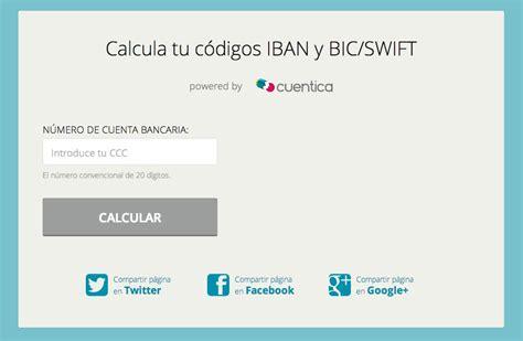 santander bank bic code code iban bic