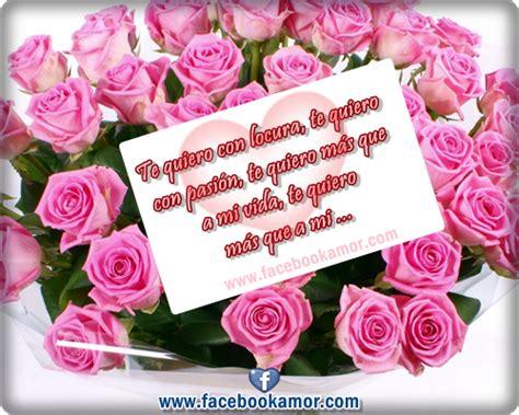 imagenes de rosas de cumpleaños foxyandraw tarjetas de cumplea 241 os con imagenes de rosas