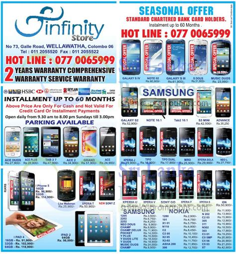 offer price mobile phones infinity store smartphones mobile phones price list