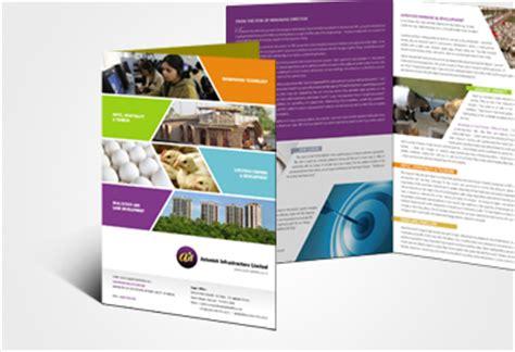 layout portfolio cdr brochure design template cdr joy studio design gallery