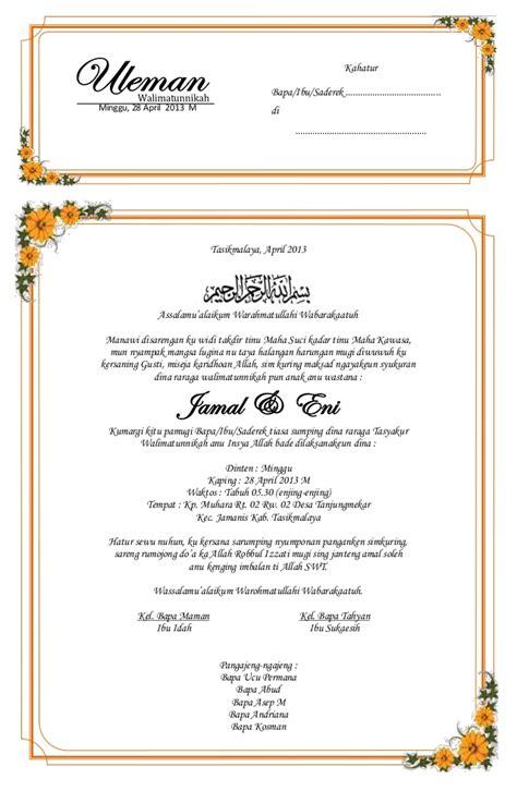 undangan pernikahan bahasa sunda uleman walimatunnikah bahasa sund