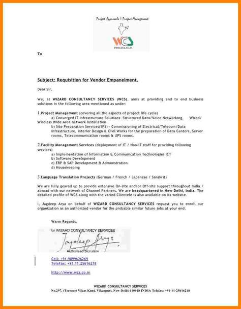 Business Introduction Letter By Email 7 introduction email company introduction letter