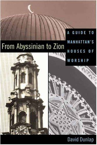 From Abyssinian To Zion dunlap from abyssinian to zion landmark west
