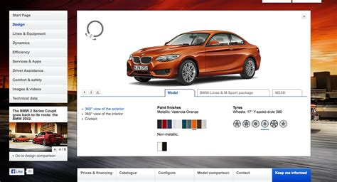 online visualizer bmw launches m235i 2 series online visualizer and