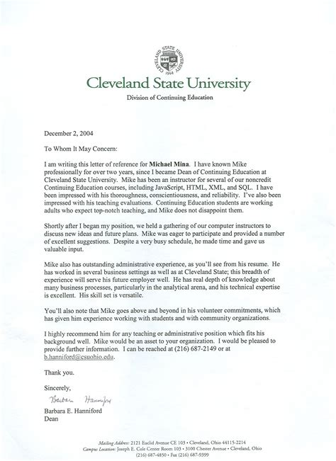 Letter Of Recommendation From College Dean Michael Mina S Website