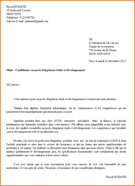 Exemple De Lettre De Motivation Restauration Collective 8 Lettre De Motivation Employ 233 Libre Service Format Lettre
