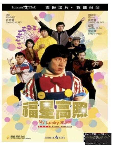 Hongkong Jadul Of 1985 Subtitle Indonesia my lucky 福星高照 1985 dvd subtitled hong kong versio neo shop