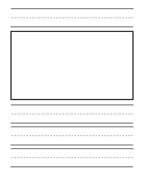 Journal Paper Template kindergarten journal paper template
