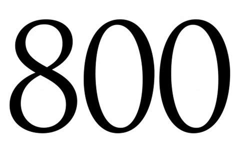 800 Vanity Number 2012 february