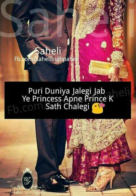 Lv Syari Sweet Purple prince and princess quotes