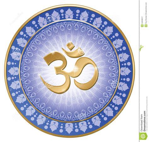 om mandala yoga stock vector image 54648517
