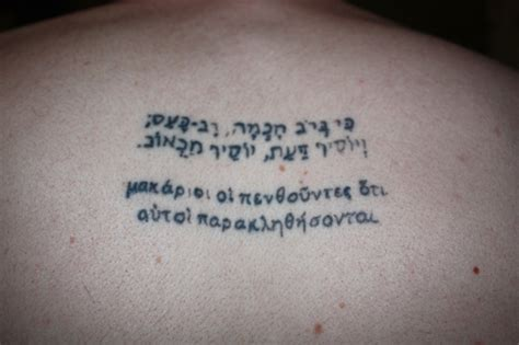 tattoo quotes greek 30 astonishing greek tattoos creativefan