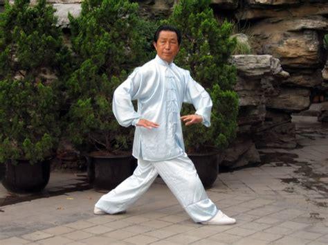 Gantungan Jiu Gong Ba Gua Small ding shi ba gua zhang with gao ji wu part 1 free arts international