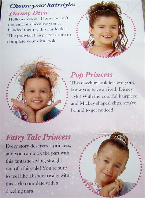 Bibbity Bobbity Boutique Hairstyles by Bibbidi Bobbidi Boutique Hairstyle Options Disney Parks
