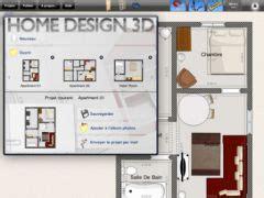home design 3d ipad by livecad the tech journal tag deco ipad ipad air ipad mini ou pro blog et